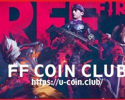 FF Coin. Club