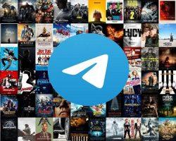Rekomendasi Film Dewasa Di Telegram